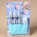 Piping Bag & 6pc Stainless Steel Nozzle Set