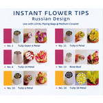 Russian Flower Tips Set of 6