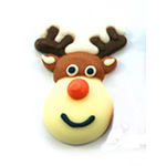 Reindeer Decoration 40mm (Box 96)